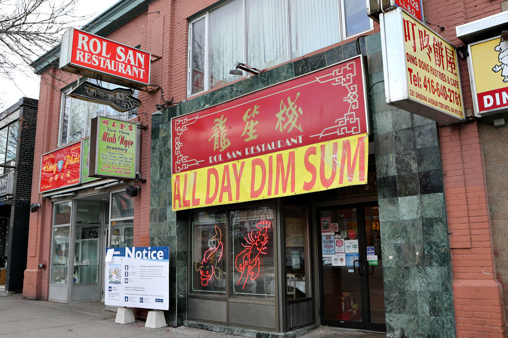 Chinatown Rolsan