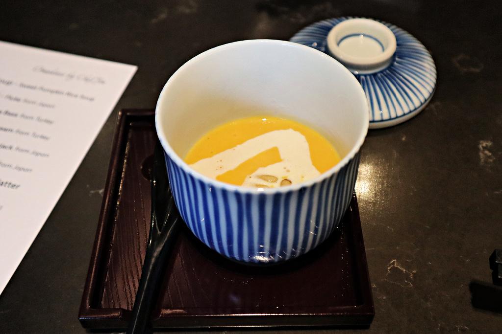 Kibo Secret Garden soup