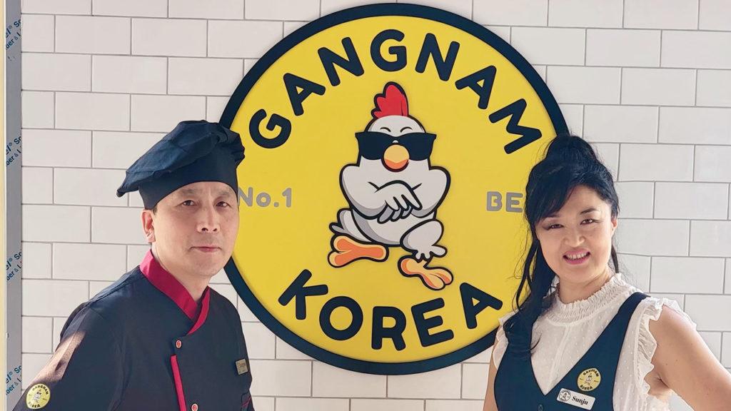 Gangnam Korea