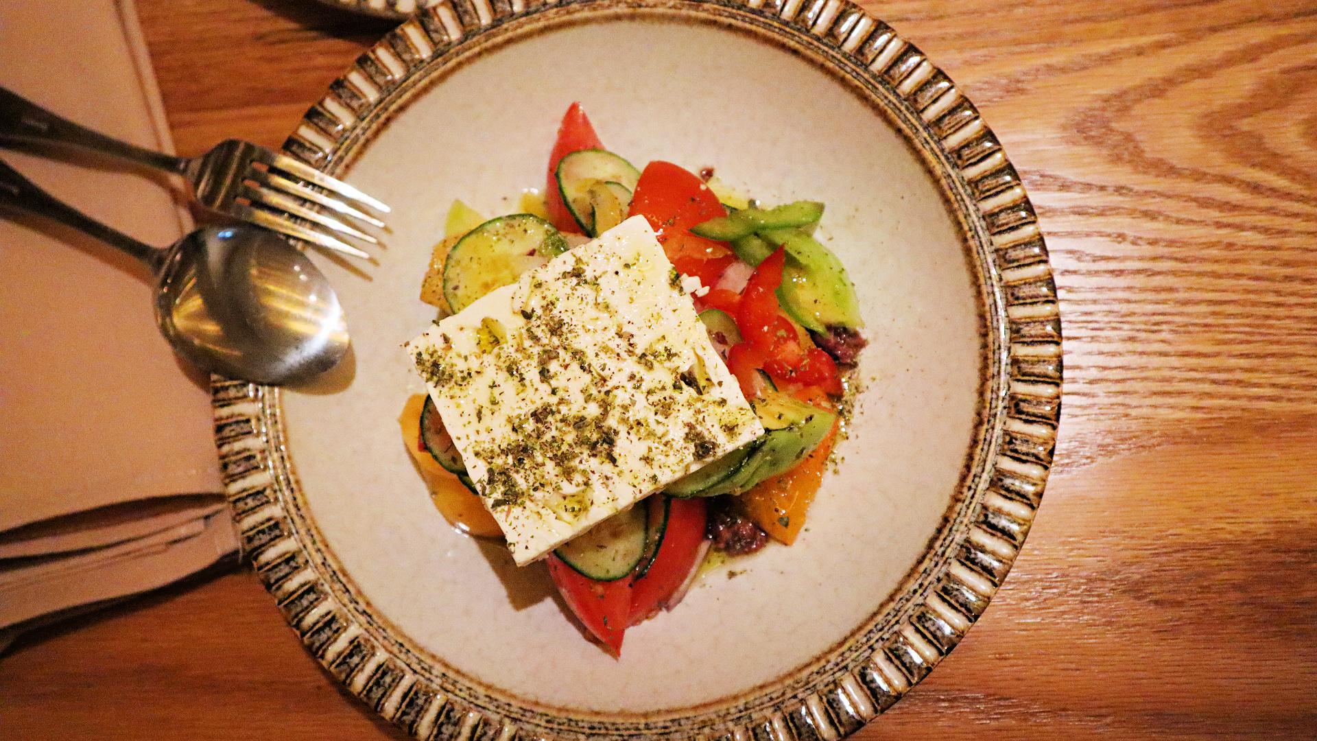 Horiatiki Salata myth